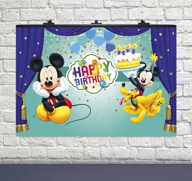 """Плакат для праздника """"Микки Маус с тортом"""" 75 СМ Х 120 СМ"""