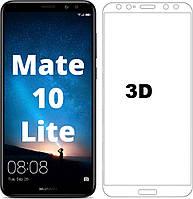Защитное стекло 3D для Huawei mate 10 lite white (хуавей мат 10 лайт)
