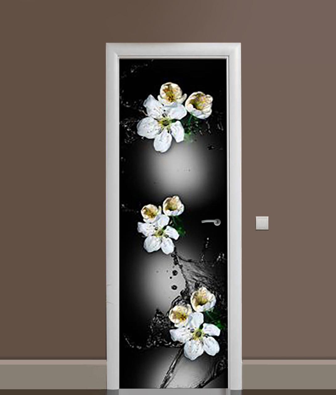 Вінілова 3Д наклейка на двері Незвичайні квіти Вишні самоклеюча плівка ПВХ бризки на чорному тлі 650*2000мм