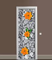 Вінілова 3Д наклейка на двері Помаранчеві квіти на каменях плівка ПВХ галька Текстура Сірий 650*2000мм, фото 1
