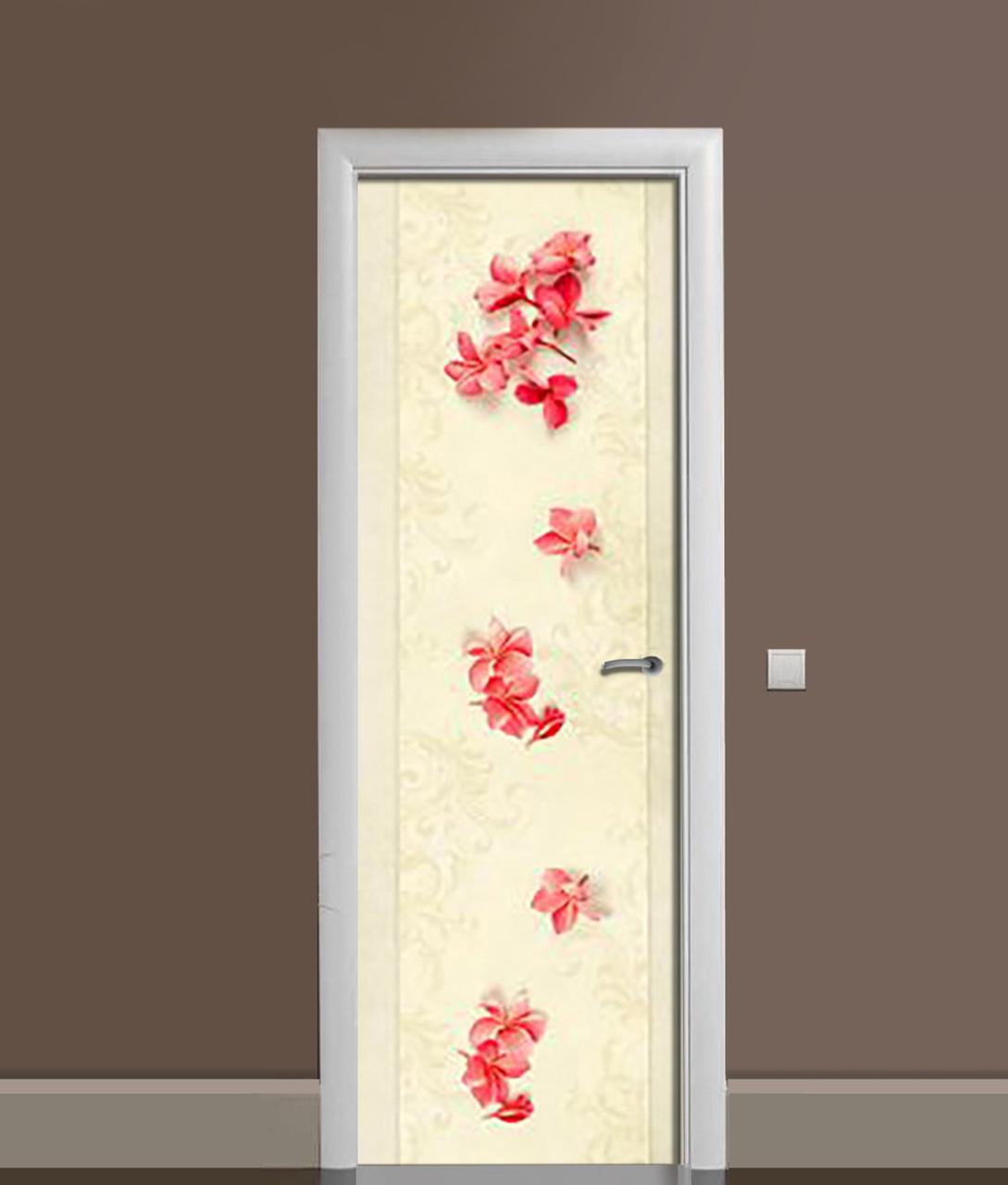 Виниловая 3Д наклейка на дверь Красные Леи самоклеющаяся пленка ПВХ Цветы Бежевый 650*2000 мм