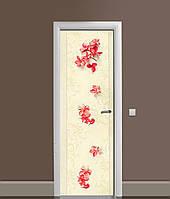 Виниловая 3Д наклейка на дверь Красные Леи самоклеющаяся пленка ПВХ Цветы Бежевый 650*2000 мм, фото 1