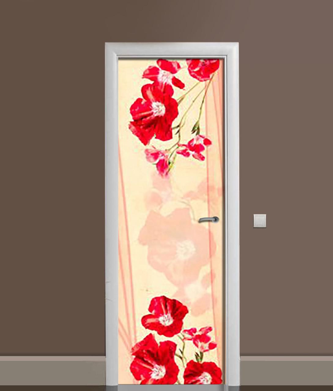 Виниловая 3Д наклейка на дверь Красные цветы самоклеющаяся пленка ПВХ колокольчики 650*2000 мм