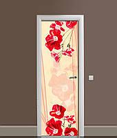 Виниловая 3Д наклейка на дверь Красные цветы самоклеющаяся пленка ПВХ колокольчики 650*2000 мм, фото 1
