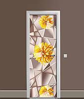 Вінілова 3Д наклейка на двері Хризантема Прелопленіе самоклейка плівка ПВХ геометрія Бежевий 650*2000мм