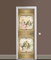 Вінілова 3Д наклейка на двері Вантажний Візерунок Птахи самоклеюча плівка ПВХ квіти Бежевий 650*2000 мм, фото 1