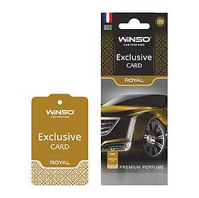 Ароматизатор Exclusive card royal  Winso (533160)
