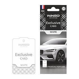 Ароматизатор Exclusive card white  Winso (533180)