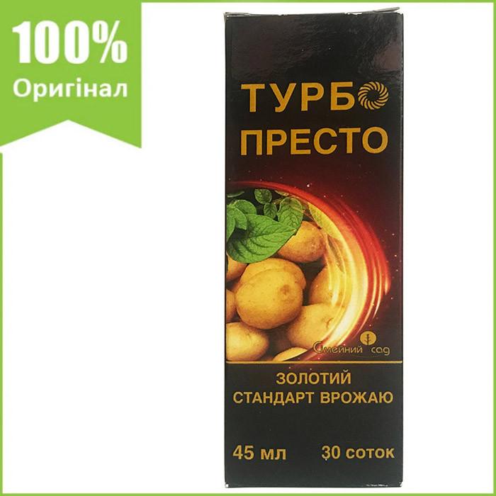 "Инсектицид ""Турбо Престо"" для картофеля, персика и яблони, 45 мл, от ""Семейный сад"" (оригинал)"