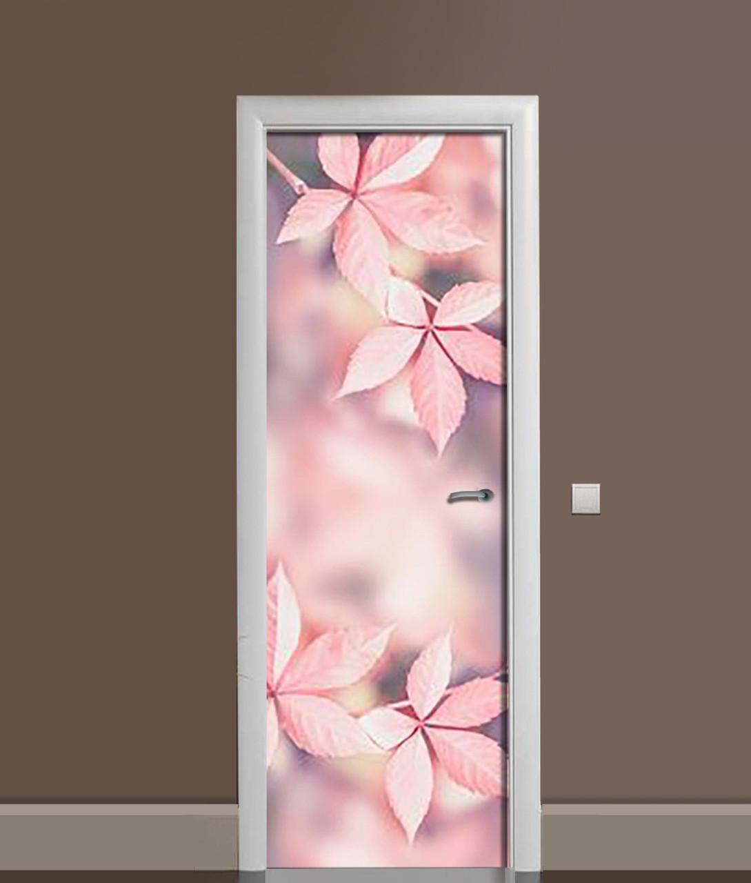 Вінілова 3Д наклейка на двері Рожеві листя самоклеюча плівка ПВХ Природа рослинний фон 650*2000 мм