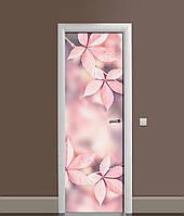 Виниловая 3Д наклейка на дверь Розовые листья самоклеющаяся пленка ПВХ Природа растительный фон 650*2000 мм, фото 1