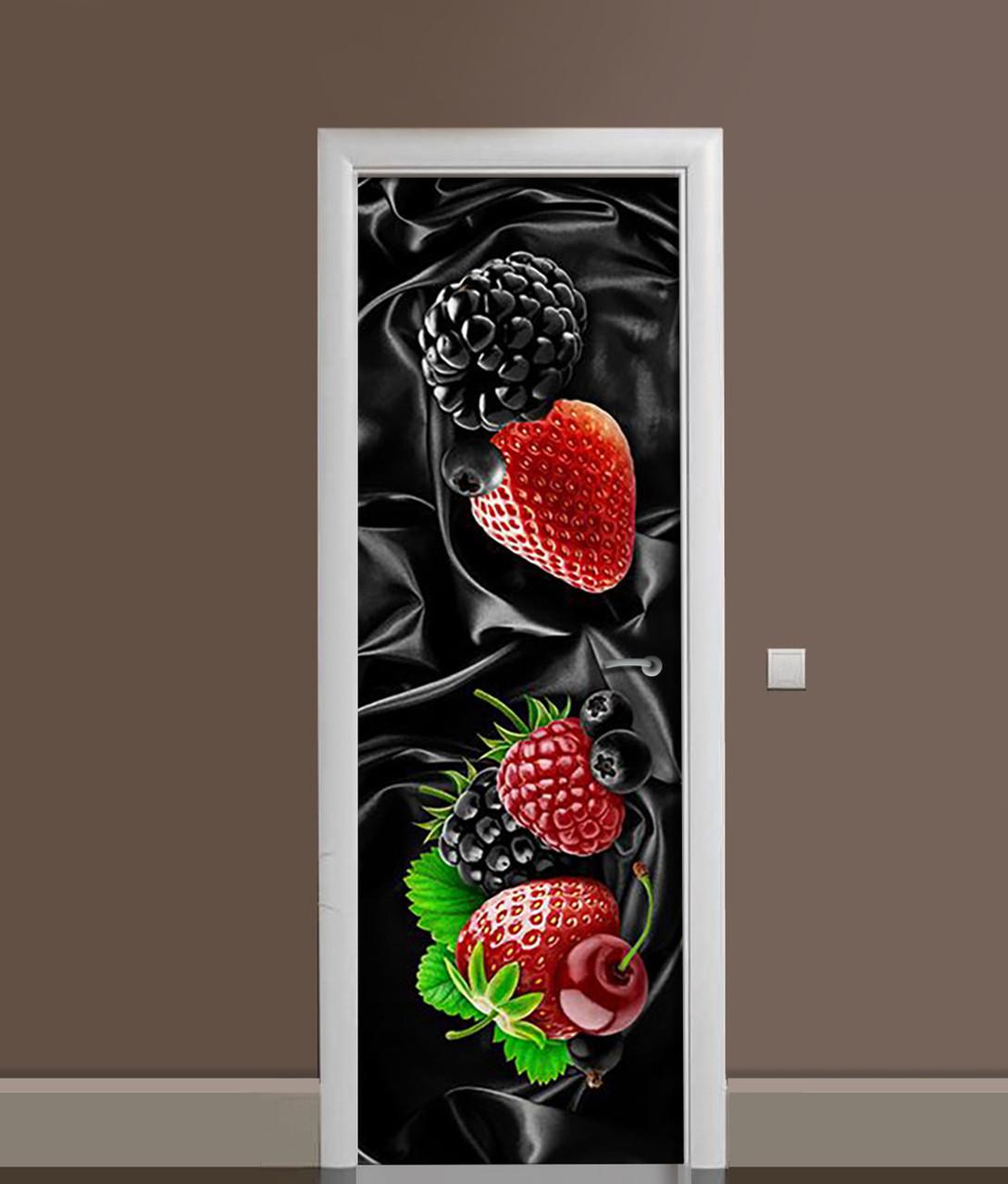 Виниловая 3Д наклейка на дверь Ежевика Клубника Шелк (самоклеющаяся пленка ПВХ) лесные Ягоды Черный 650*2000 мм
