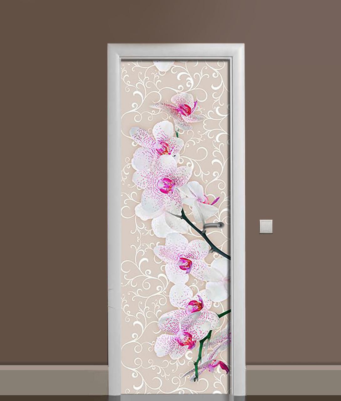 Виниловая 3Д наклейка на дверь Тигровые Орхидеи Орнамент (самоклеющаяся пленка ПВХ) узоры Цветы Бежевый 650*2000 мм