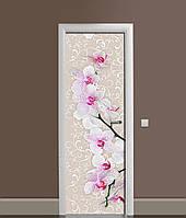 Виниловая 3Д наклейка на дверь Тигровые Орхидеи Орнамент (самоклеющаяся пленка ПВХ) узоры Цветы Бежевый 650*2000 мм, фото 1