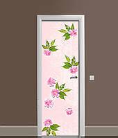 Вінілова 3Д наклейка на двері Рожеві Квіти і листя самоклеюча плівка ПВХ квітковий фон 650*2000 мм, фото 1