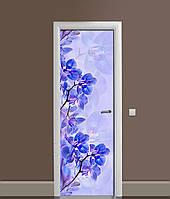 Виниловая 3Д наклейка на дверь Голубые Орхидеи самоклеющаяся пленка ПВХ Цветы 650*2000 мм, фото 1