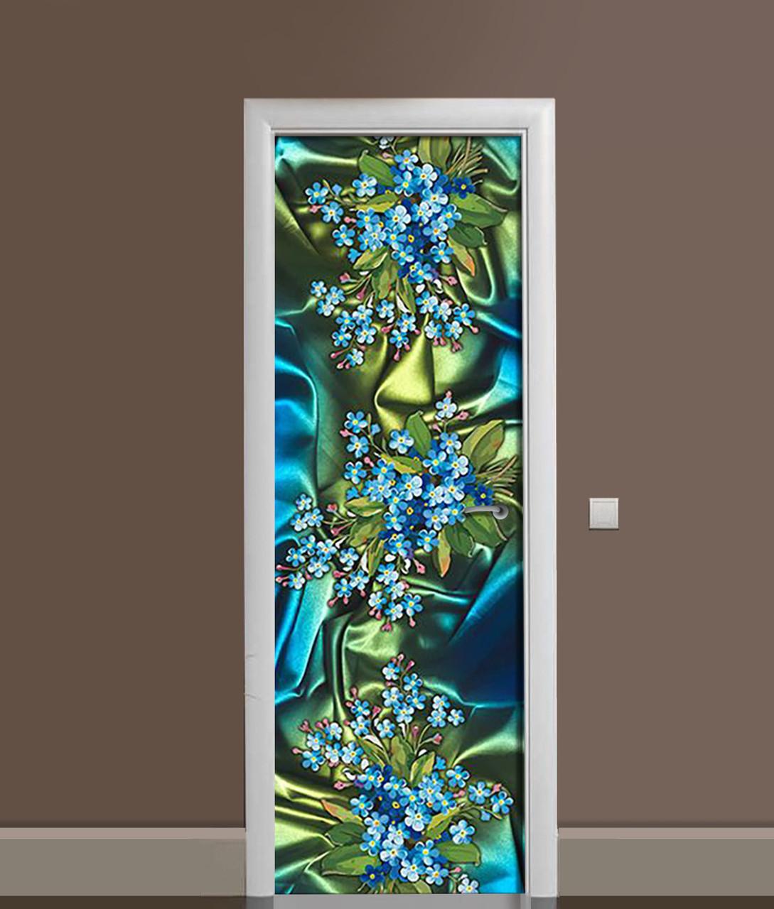 Виниловая 3Д наклейка на дверь Незабудки (самоклеющаяся пленка ПВХ) голубые Цветы Зеленый 650*2000 мм