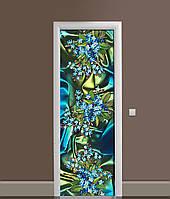 Виниловая 3Д наклейка на дверь Незабудки (самоклеющаяся пленка ПВХ) голубые Цветы Зеленый 650*2000 мм, фото 1