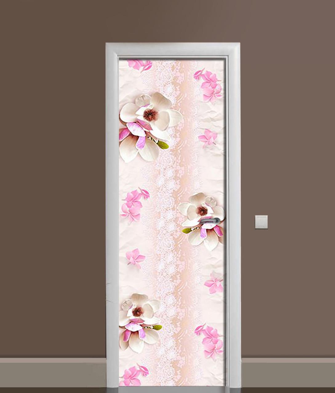 Виниловая 3Д наклейка на дверь Магнолии Узор самоклеющаяся пленка ПВХ орнамент Цветы Розовый 650*2000 мм