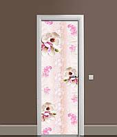 Виниловая 3Д наклейка на дверь Магнолии Узор самоклеющаяся пленка ПВХ орнамент Цветы Розовый 650*2000 мм, фото 1