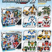 503 Роботы Тоботы Набор трансформеров в коробке
