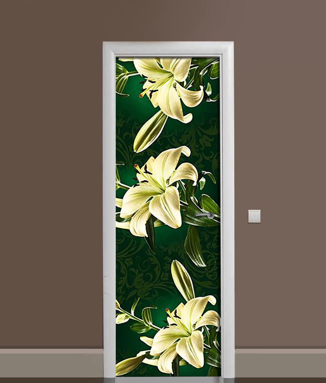 Вінілова 3Д наклейка на двері Бежеві Лілії самоклеюча плівка ПВХ Квіти Зелений 650*2000 мм