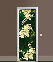 Вінілова 3Д наклейка на двері Бежеві Лілії самоклеюча плівка ПВХ Квіти Зелений 650*2000 мм, фото 1