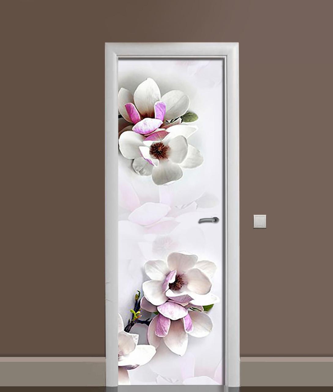Вінілова 3Д наклейка на двері Соковиті Магнолії самоклеюча плівка ПВХ Квіти Фіолетовий 650*2000 мм
