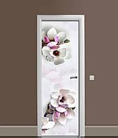 Вінілова 3Д наклейка на двері Соковиті Магнолії самоклеюча плівка ПВХ Квіти Фіолетовий 650*2000 мм, фото 1