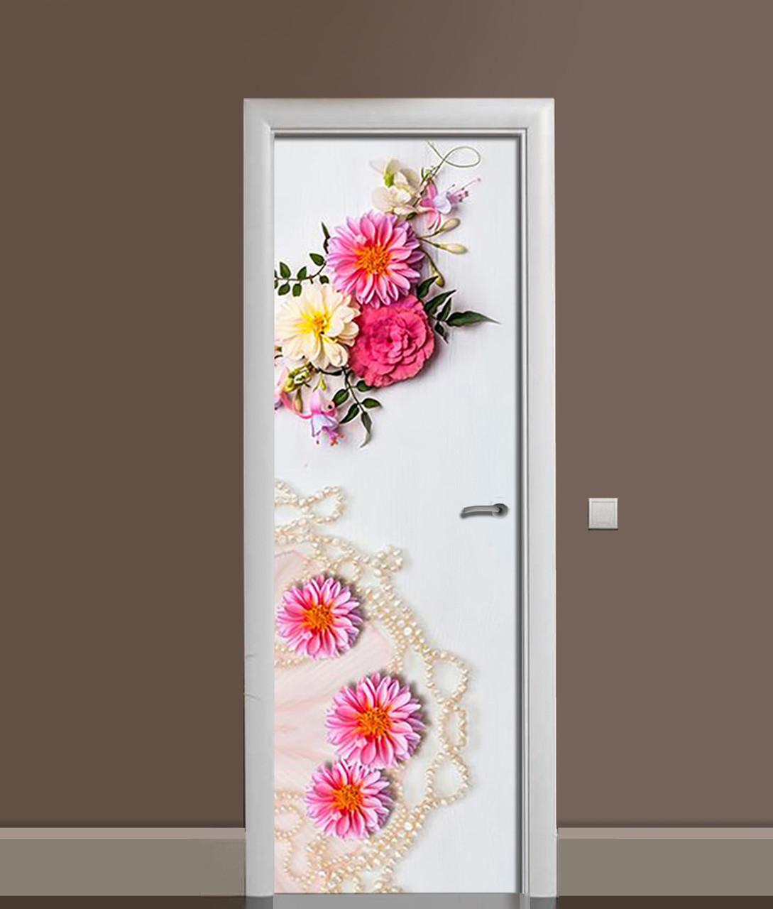 Виниловая 3Д наклейка на дверь Жемчужные бусы самоклеющаяся пленка ПВХ Цветы Белый 650*2000 мм