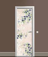 Вінілова 3Д наклейка на двері Чорниця на гілочці самоклеюча плівка ПВХ Ягоди Бежевий 650*2000 мм, фото 1