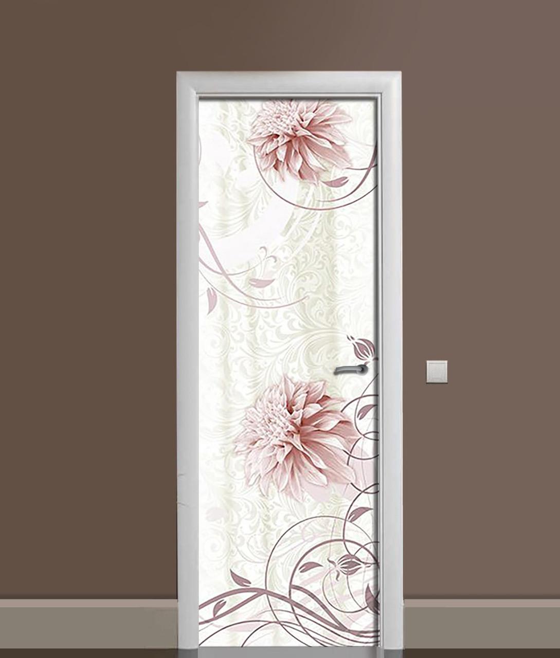 Виниловая 3Д наклейка на дверь Розовые Георгины самоклеющаяся пленка ПВХ Цветы Бежевый 650*2000 мм