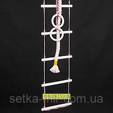 Детский верёвочный набор для шведской стенки из дерева набор подвесной гимнастический  «ЭЛИТ», белый
