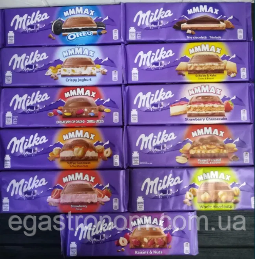Шоколад Мілка мигдаль карамель mmMax Milka mandel karamell 300g 12шт/ящ (Код : 00-00003713)