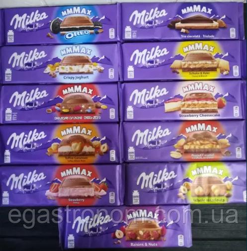 Шоколад Мілка фундук mmMax Milka whole hazelnuts 300g 13шт/ящ (Код : 00-00003776)