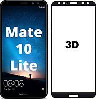 Защитное стекло 3D для Huawei mate 10 lite black (хуавей мат 10 лайт)