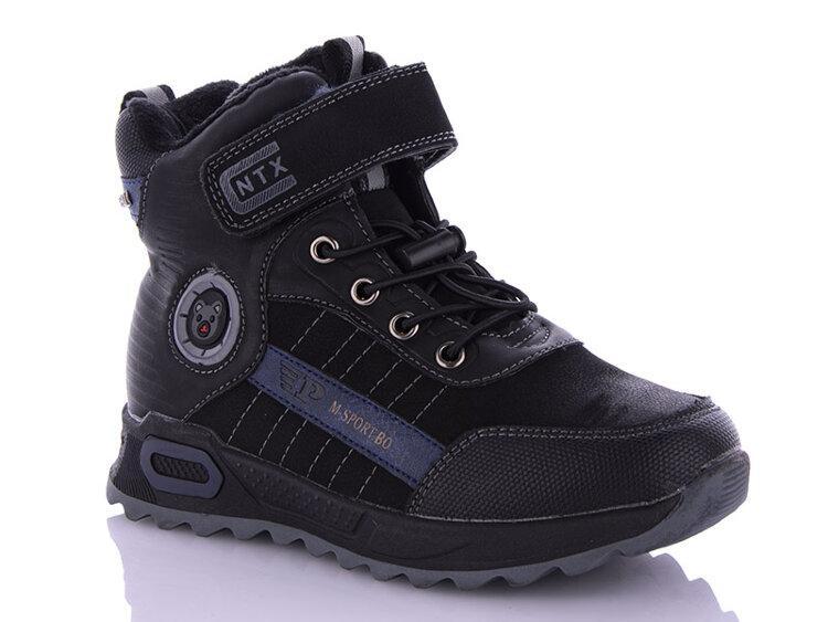 Детские зимние ботинки EeBb оптом, 27-32 размер, 8 пар