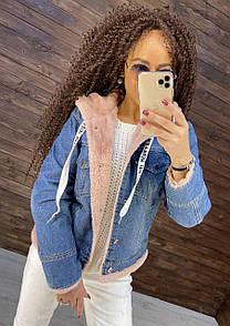 Женская куртка-парка джинсовая с капюшоном