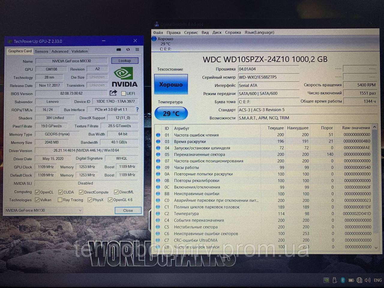 Игровой Lenovo/15.6 FHD/Intel i5-7200U 3.1GHz/DDR4 6GB/Карта MX130 2GBНет в наличии 5