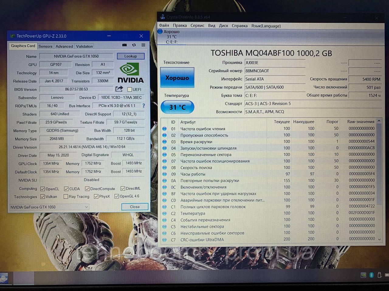 Игровой Lenovo/15.6 FHD/Intel i5-8300H 4.0 4 ядра/GTX 1050 2GB/DDR4 8GНет в наличии 9
