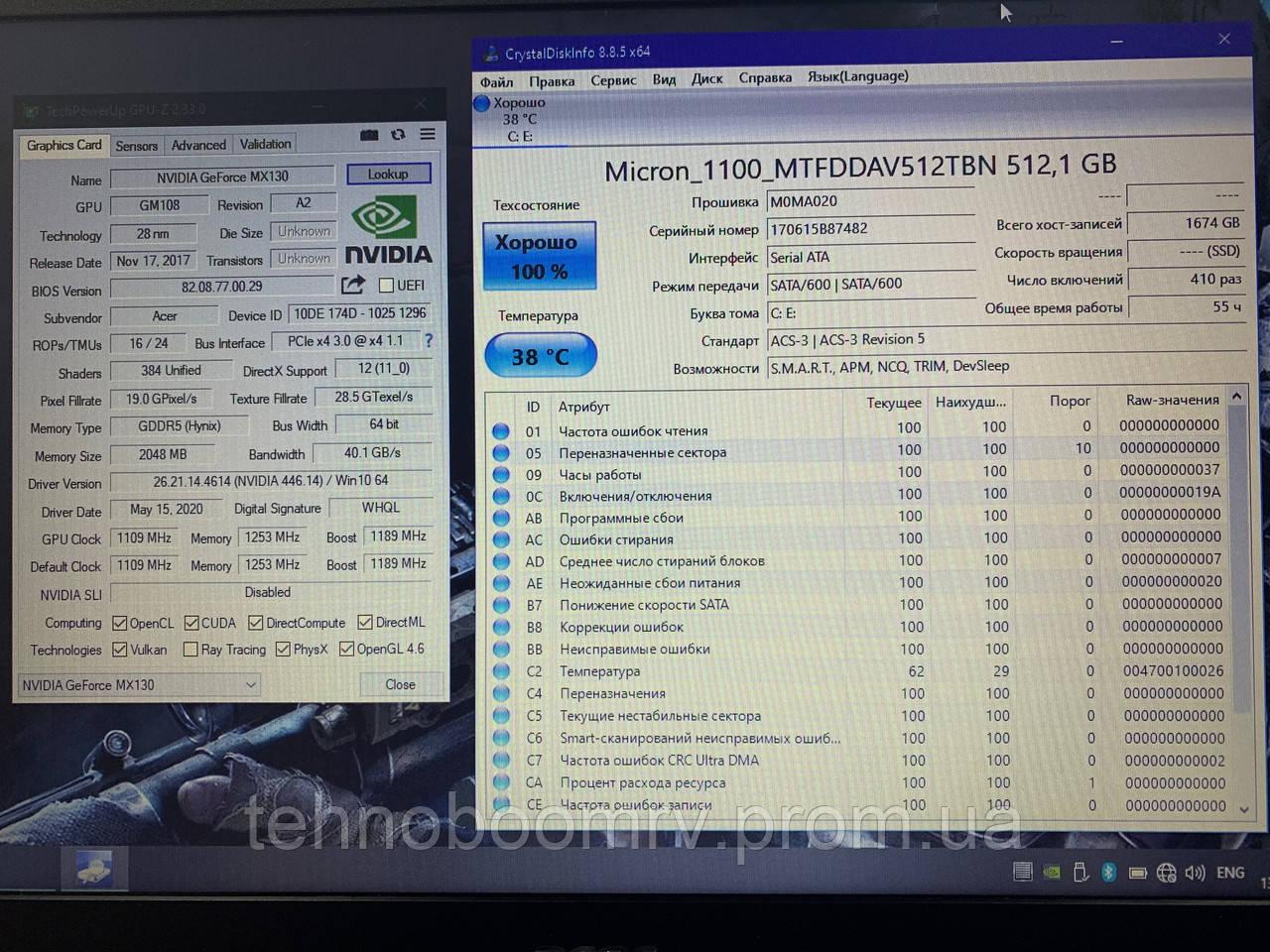Игровой Acer/Intel i5-8250U 3.4GHz/DDR4 8GB/SSD 512GB/MX130 2GBНет в наличии 5