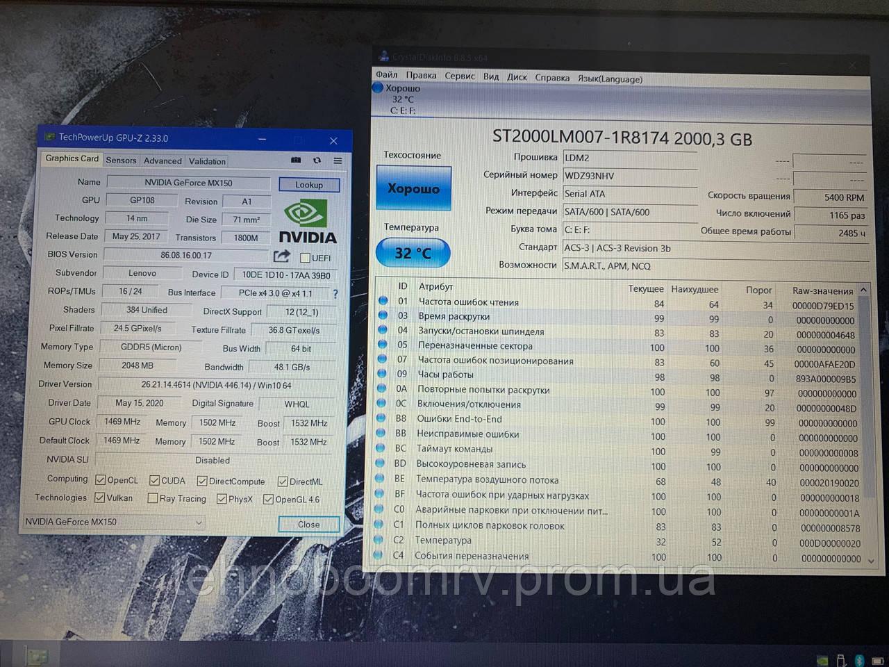 Игровой Lenovo/15.6 FHD/Intel i5-8250U 3.4GHz/DDR4 8GB/Карта MX150 2GBНет в наличии 5