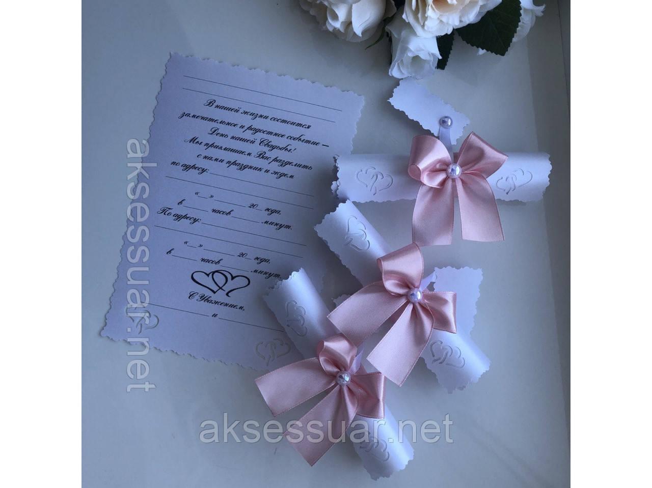 Запрошення на весілля ручної роботи VIP