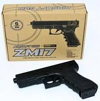 Детский пистолет ZM 17