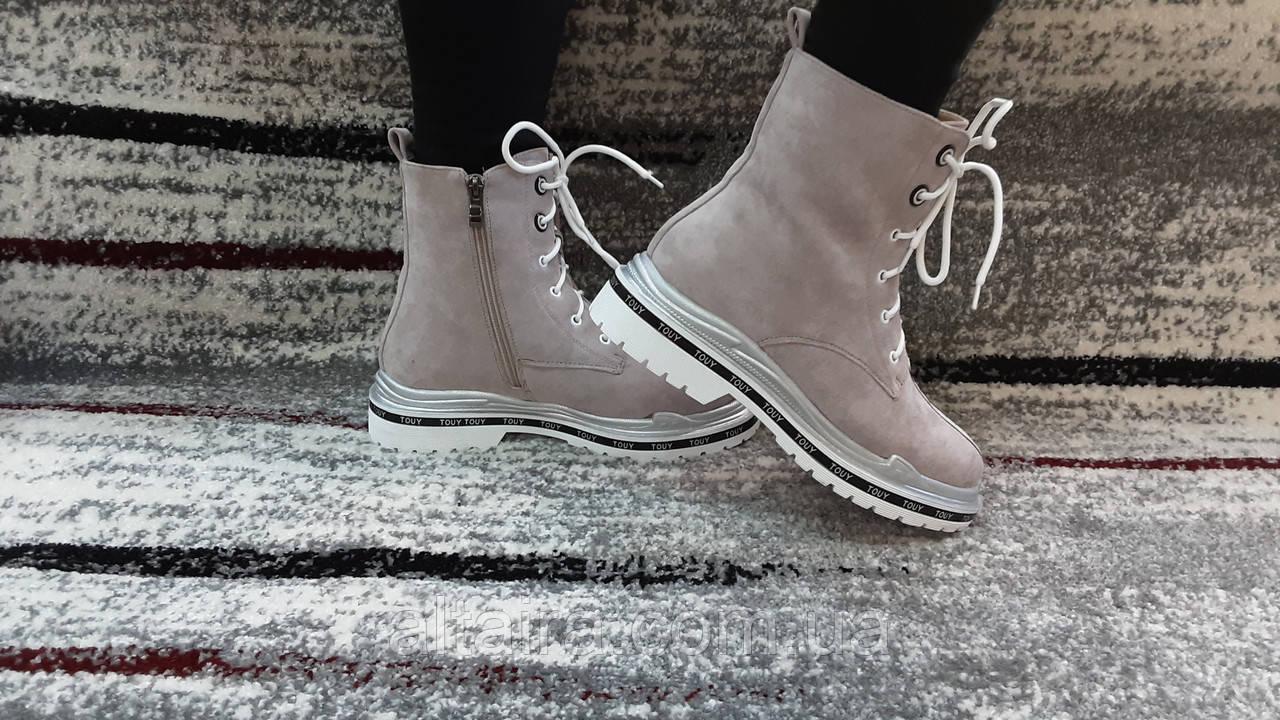 Стильні зимові жіночі черевики сіро-бежевого кольору, замшеві.