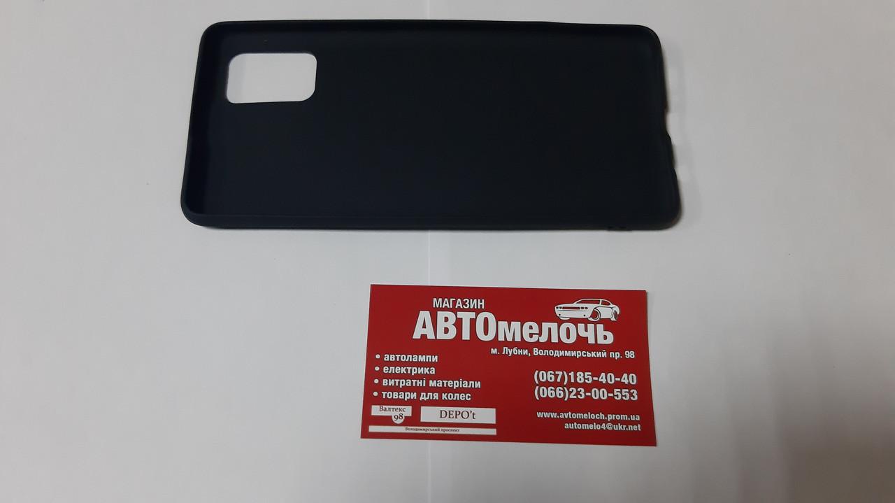 Чехол на телефон Samsung A71 черный
