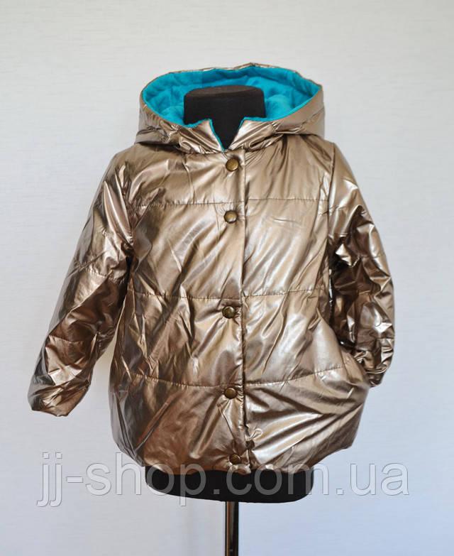 Детская куртка для девочек демисезонная