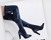 Жіночі джинсові сапоги високі, фото 1