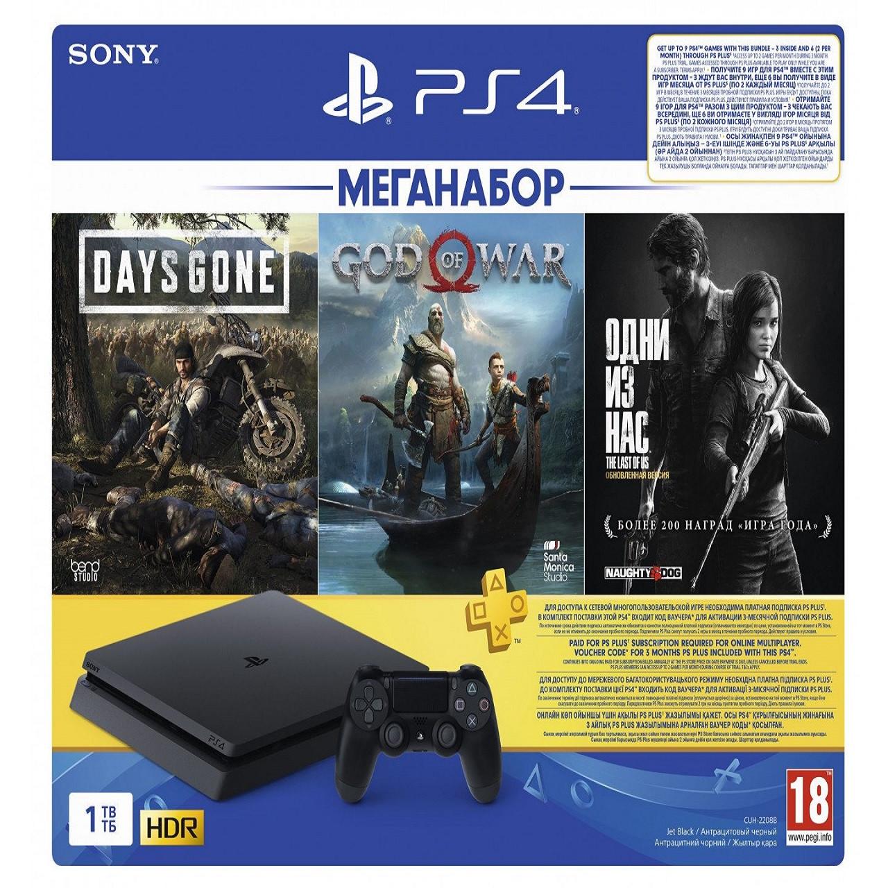 Ігрова приставка PlayStation 4 Slim 1Tb Black (Last of Us, God of War, Days Gone+PS Plus 3 М)