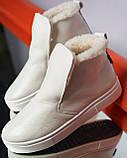 Женские зимние ботинки хайтопы Ankle slip молочный лак, фото 3